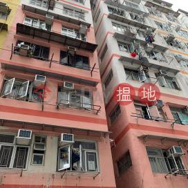 24 MING LUN STREET,To Kwa Wan, Kowloon