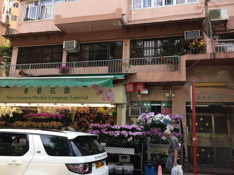 3-5 Yuen Po Street (3-5 Yuen Po Street) Prince Edward|搵地(OneDay)(2)