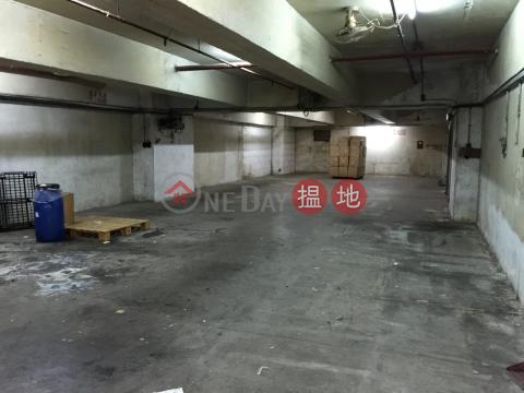 **特色單位 連948平台 交吉放賣**|Wing Fung Industrial Building(Wing Fung Industrial Building)Sales Listings (WINGW-6318746046)_0