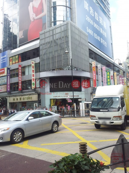 大鴻輝中心 (Tai Hung Fai Centre) 荃灣東|搵地(OneDay)(3)