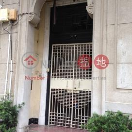 17 Fung Fai Terrace|鳳輝臺 17 號