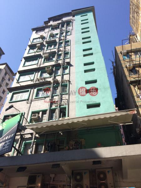 Kwai Wah House (Kwai Wah House) Sham Shui Po|搵地(OneDay)(1)