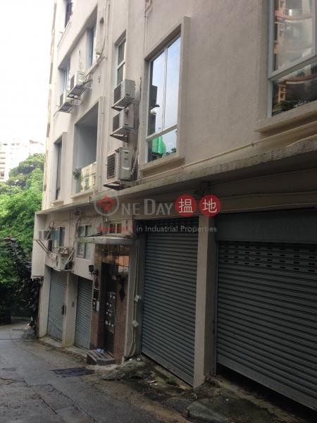 山村臺 31-33 號 (31-33 Village Terrace) 跑馬地|搵地(OneDay)(2)