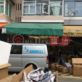 40 Flower Market Road,Prince Edward, Kowloon