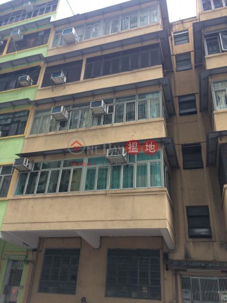 順寧道318號 (318 Shun Ning Road) 長沙灣|搵地(OneDay)(1)