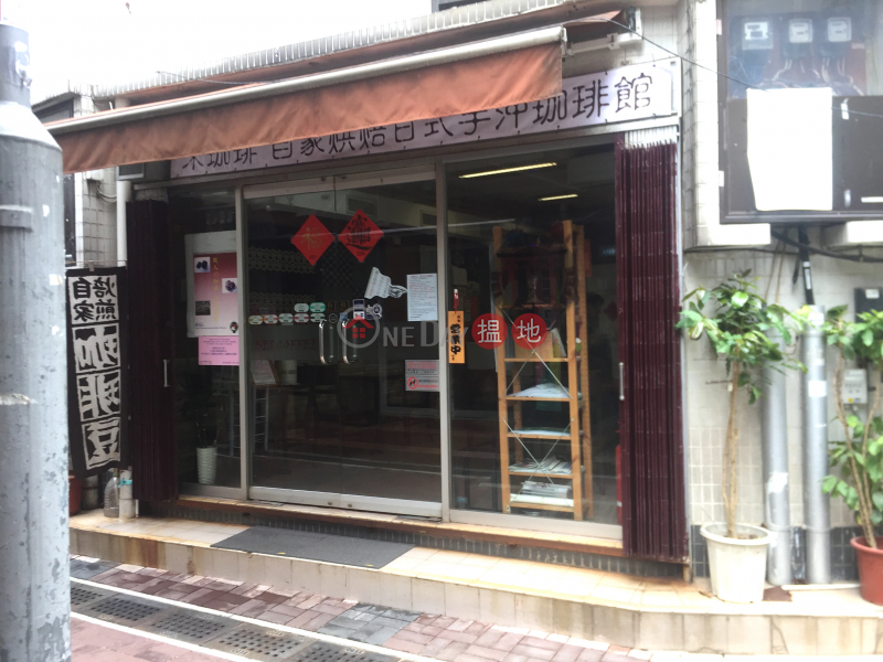Property on Sai Kung Wang Street (Property on Sai Kung Wang Street) Sai Kung|搵地(OneDay)(1)