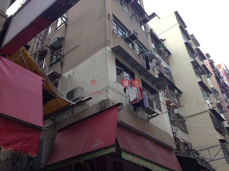 基隆街361號 (361 Ki Lung Street) 深水埗|搵地(OneDay)(1)