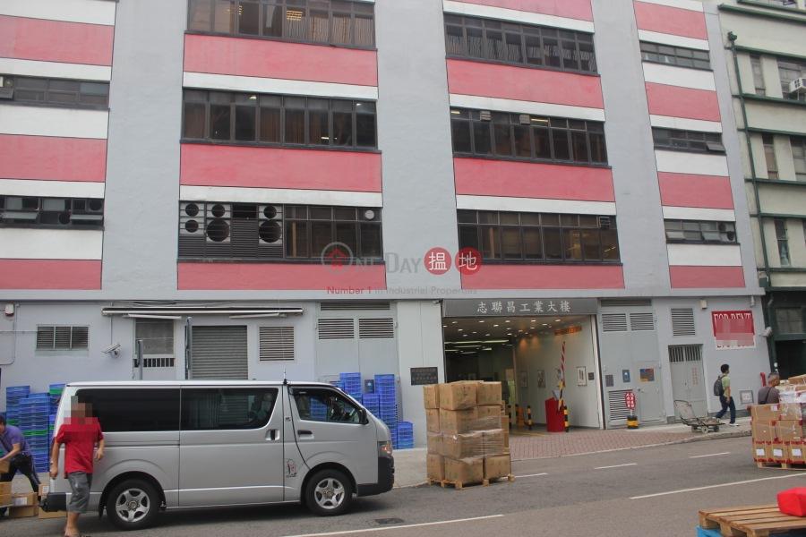 Gee Luen Chang Industrial Building (Gee Luen Chang Industrial Building) To Kwa Wan|搵地(OneDay)(4)
