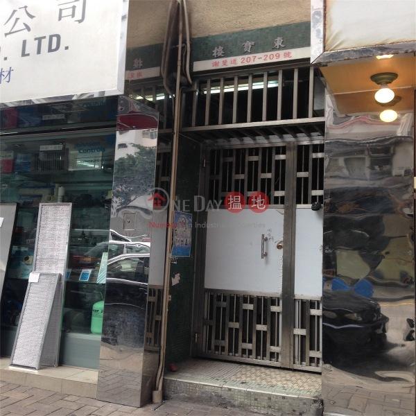 Tung Po Building (Tung Po Building) Wan Chai|搵地(OneDay)(2)