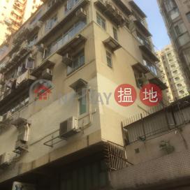 翠鳳街64號,慈雲山, 九龍