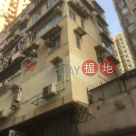 64 Tsui Fung Street,Tsz Wan Shan, Kowloon