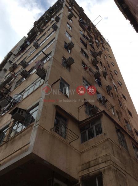 Cheung Sha Building (Cheung Sha Building) Sham Shui Po|搵地(OneDay)(3)