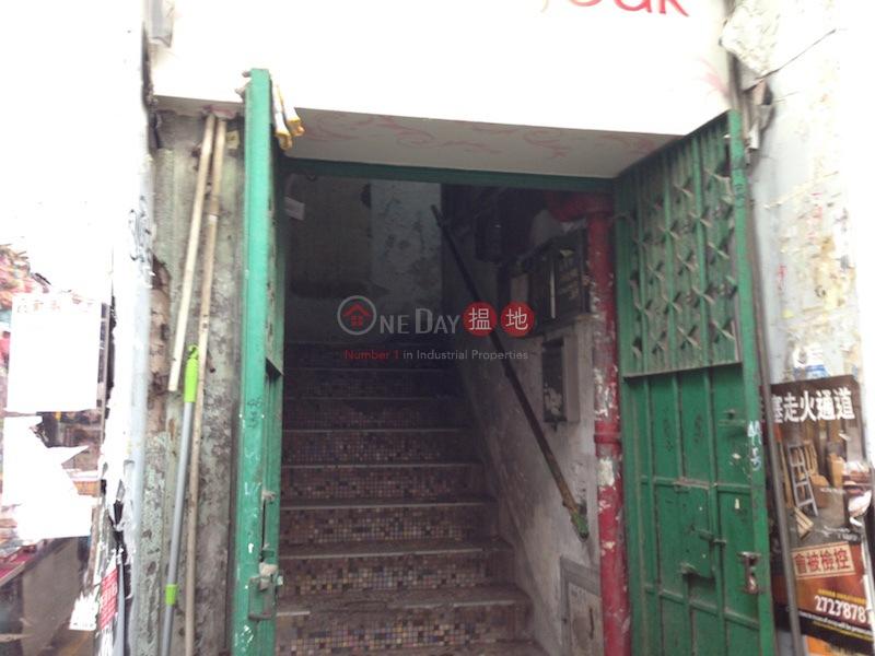 44-46 Tung Choi Street (44-46 Tung Choi Street) Mong Kok|搵地(OneDay)(1)