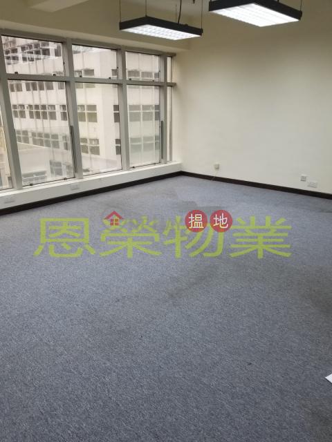 詳情請致電98755238|灣仔區堅雄商業大廈(Keen Hung Commercial Building )出租樓盤 (KEVIN-5363805615)_0