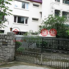春暉園,薄扶林, 香港島