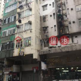 302 Shanghai Street,Yau Ma Tei, Kowloon