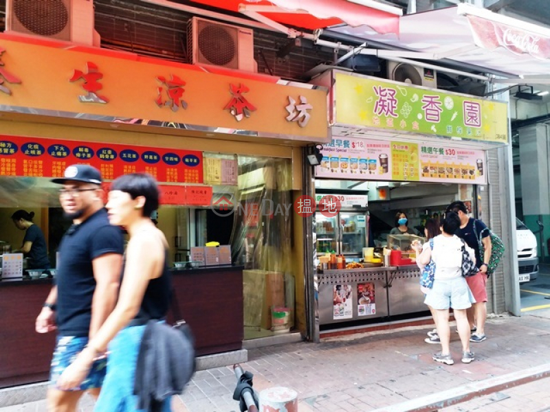 Popular G/F shops steps away from Exit D2, Lai Chi Kok MTR, opposite D2 Place for sale., 10 Cheung Yee Street | Cheung Sha Wan | Hong Kong | Sales, HK$ 64.5M