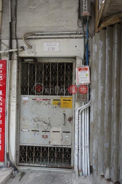 170 Shau Kei Wan Road (170 Shau Kei Wan Road) Sai Wan Ho|搵地(OneDay)(2)