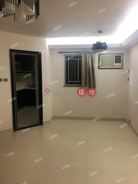 實用兩房,地鐵上蓋,乾淨企理,有匙即睇《海怡半島3期美康閣(19座)租盤》|海怡半島3期美康閣(19座)(South Horizons Phase 2, Mei Hong Court Block 19)出租樓盤 (QFANG-R92827)_0