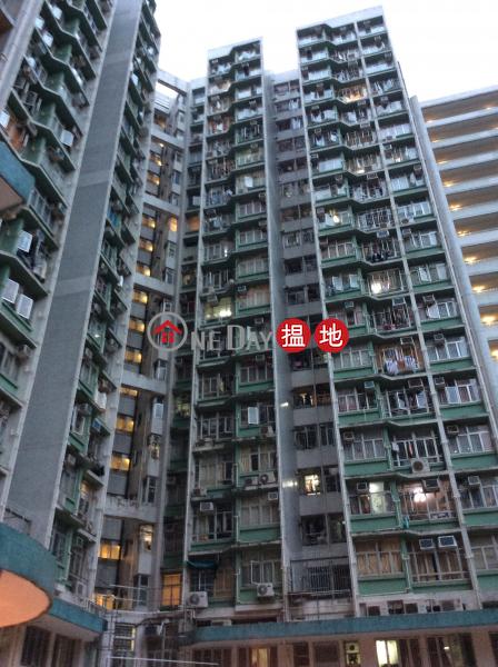 樂富邨樂民樓 (Lok Man House, Lok Fu Estate) 樂富|搵地(OneDay)(3)