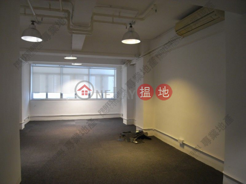 World-wide Commerical Building|Central DistrictWorld Wide Commercial Building(World Wide Commercial Building)Rental Listings (01b0092755)_0