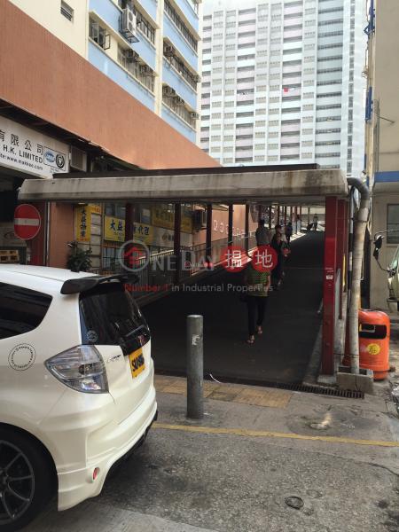 金龍工業中心 182大連排道   葵青香港 出售 HK$ 355萬