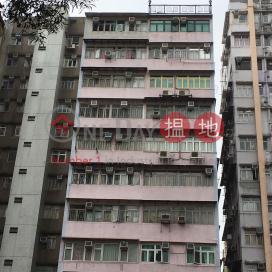 Wing Hon House|永漢樓