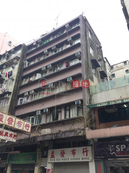 鴨寮街95號 (95 Apliu Street) 深水埗 搵地(OneDay)(1)