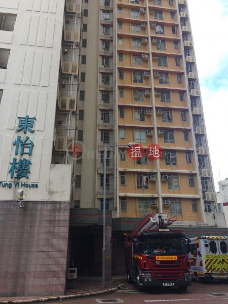 大坑東邨東怡樓 (Tung Yi House, Tai Hang Tung Estate) 石硤尾|搵地(OneDay)(2)