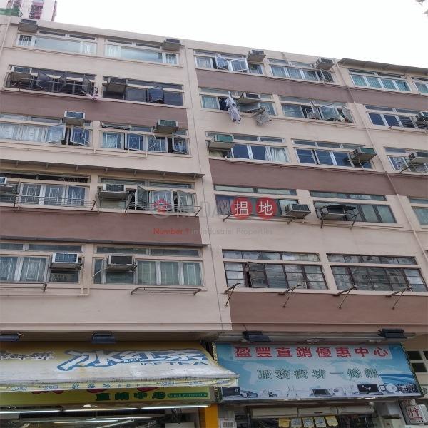 Kwan Shing Building (Kwan Shing Building) Tsuen Wan East|搵地(OneDay)(5)