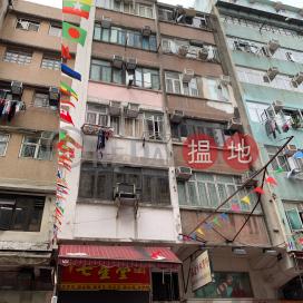 213 Temple Street,Jordan, Kowloon