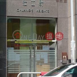 Chuang\'s Heights,Shau Kei Wan, Hong Kong Island