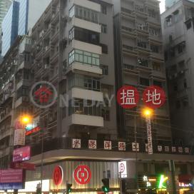 Kiu Yip Building|僑業大廈
