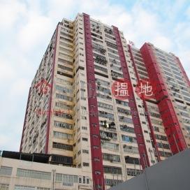 平 平 平 快來約睇 唔好錯過|葵青同珍工業大廈(Tung Chun Industrial Building)出租樓盤 (WINGW-7562257337)_0