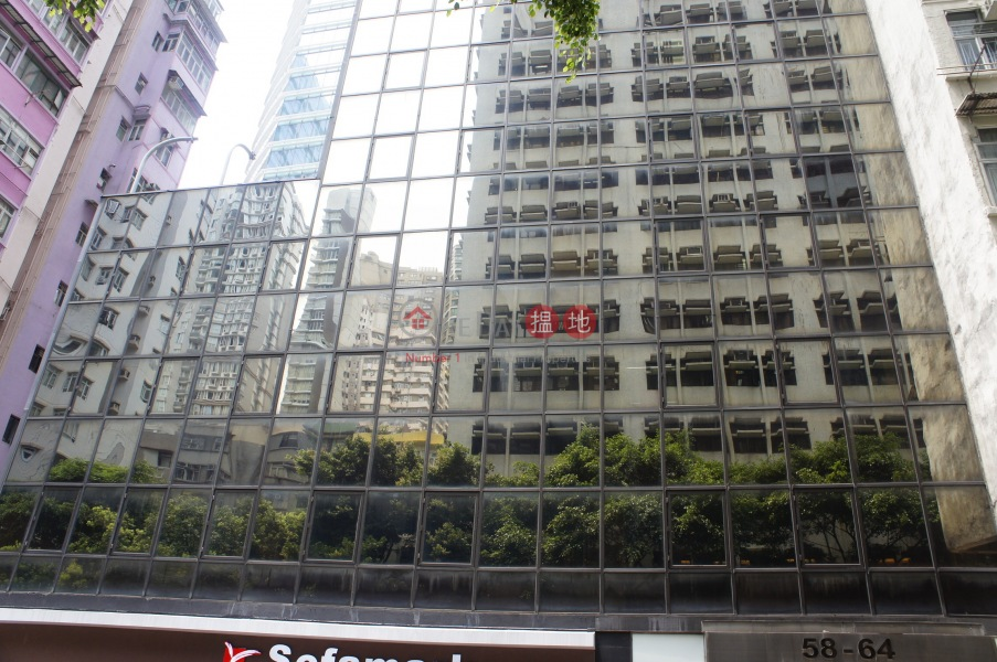 Queen\'s Centre (Queen\'s Centre) Wan Chai|搵地(OneDay)(3)