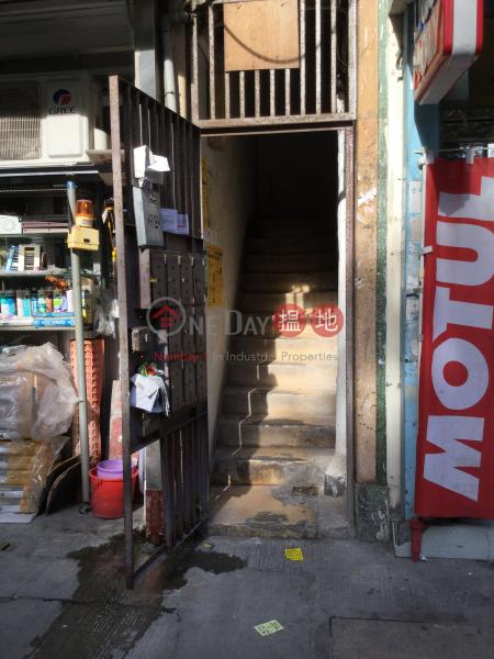 樂群街26號 (26 Lok Kwan Street) 大角咀|搵地(OneDay)(1)