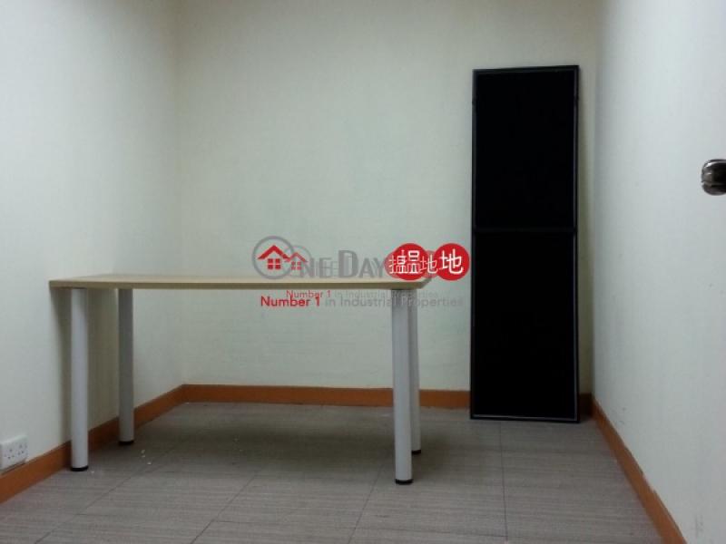 中美中心|觀塘區中美中心(Chung Mei Centre)出租樓盤 (pro21-05617)