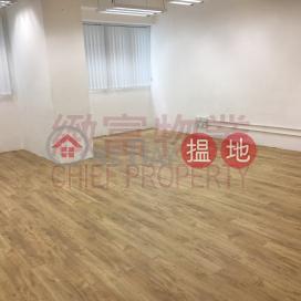 On Tin Centre|Wong Tai Sin DistrictOn Tin Centre(On Tin Centre)Rental Listings (71288)_0