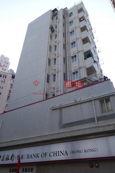 1-3 Kam Wa Street (1-3 Kam Wa Street) Shau Kei Wan|搵地(OneDay)(3)