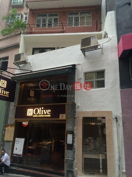 伊利近街32號 (32 Elgin Street) 蘇豪區|搵地(OneDay)(2)