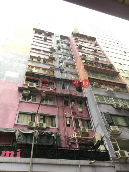 德輝大廈 (Tak Fai Building) 銅鑼灣|搵地(OneDay)(4)
