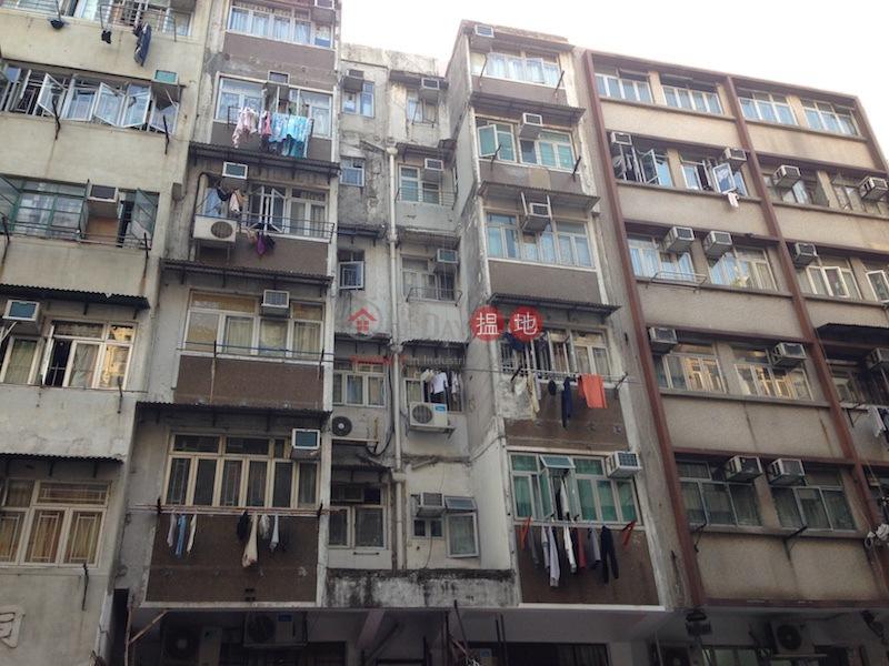 111-113 Tai Nan Street (111-113 Tai Nan Street) Prince Edward|搵地(OneDay)(2)