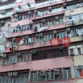 27A Wong Chuk Street,Sham Shui Po, Kowloon