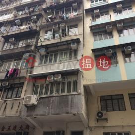 179 Tai Nan Street|大南街179號