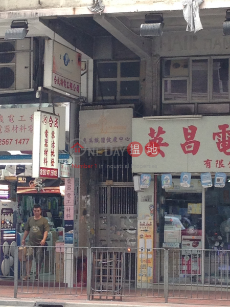 筲箕灣道185號 (185 Shau Kei Wan Road) 西灣河 搵地(OneDay)(1)