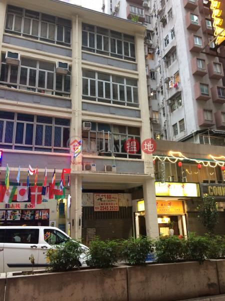 111 Lockhart Road (111 Lockhart Road) Wan Chai|搵地(OneDay)(1)