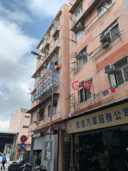 26 Yin On Street (26 Yin On Street) To Kwa Wan 搵地(OneDay)(1)