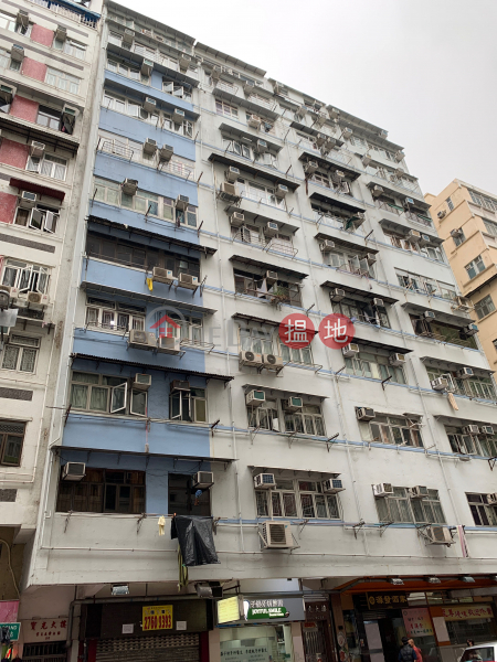 Po Kwong Building (Po Kwong Building) To Kwa Wan|搵地(OneDay)(1)