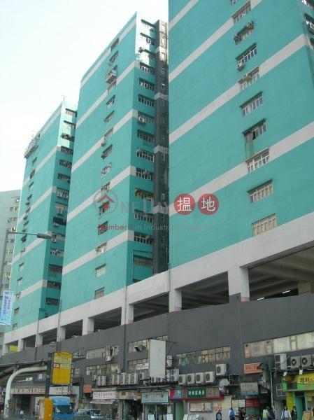 Deyla Industrial Centre (Deyla Industrial Centre) Tuen Mun|搵地(OneDay)(2)
