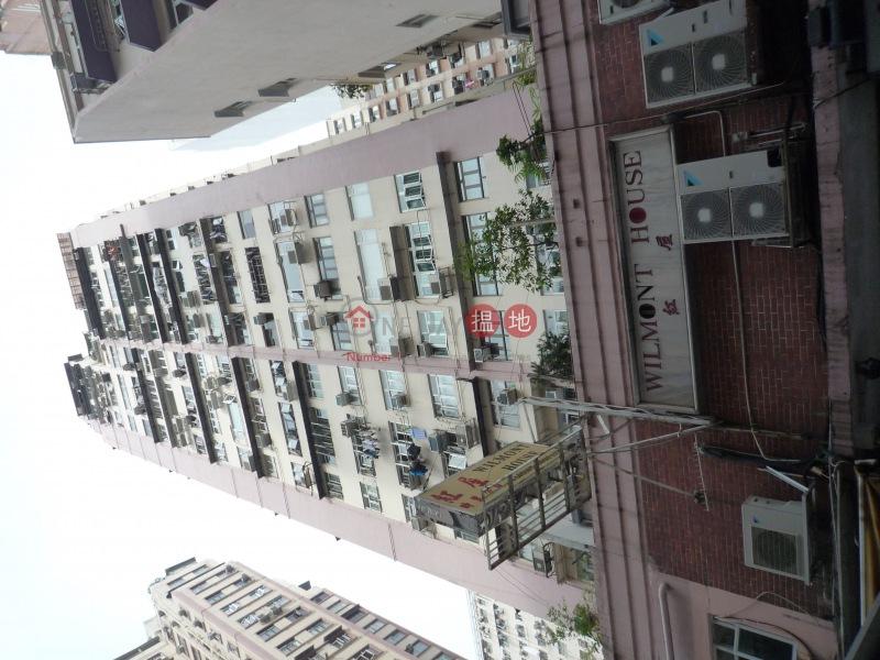 美嘉洋樓 (May Ka Mansion) 北角|搵地(OneDay)(5)